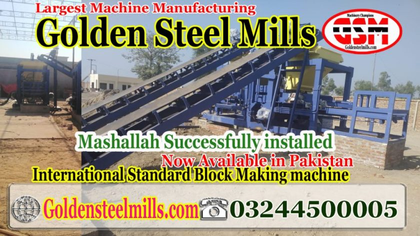 block making machine for sale in pakistan, Block making machine price in Pakistan, tuff tile plant , paver plant, tuff tile making machine price in pakistan, block making machine for sale in pakistan, Block making machine price in Pakistan, tuff tile plant , paver plant, tuff tile making machine price in pakistan,