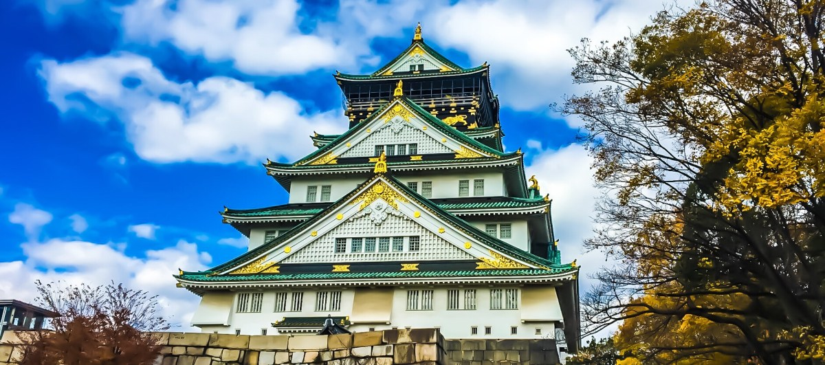 The iconic Osaka Castle
