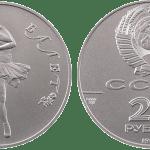 Russian Ballerina Palladium Coins