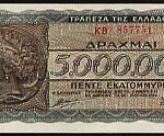 Greek Drachmai