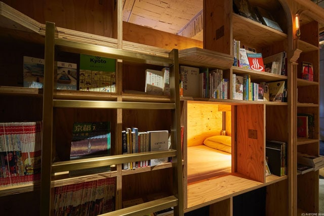 book-and-bed-tokyo5