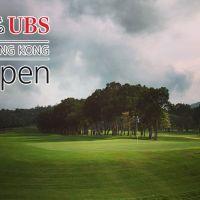 European Tour Fantasy Golf Predictions - 2017 UBS Hong Kong Open