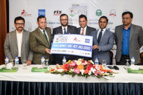 Chittagong Open 2019 - Press Release