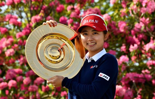 Yuka Yasuda wins Women's Amateur Asia-Pacific Championship - R&A Images