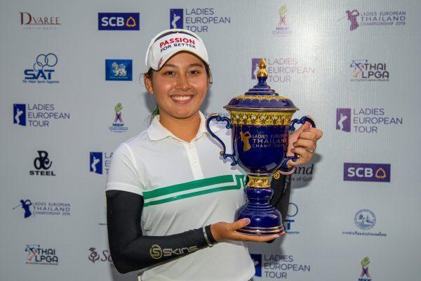 Atthaya Thitikul with her Thailand Championship trophy