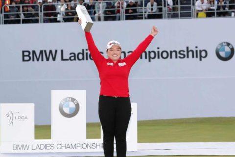 Ha Na Jang wins BMW Ladies Championship