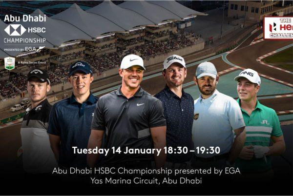 Hero Challenge Abu Dhabi HSBC Championship