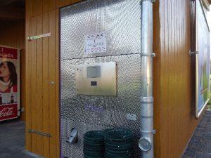 Ballautomat der GolfKultur