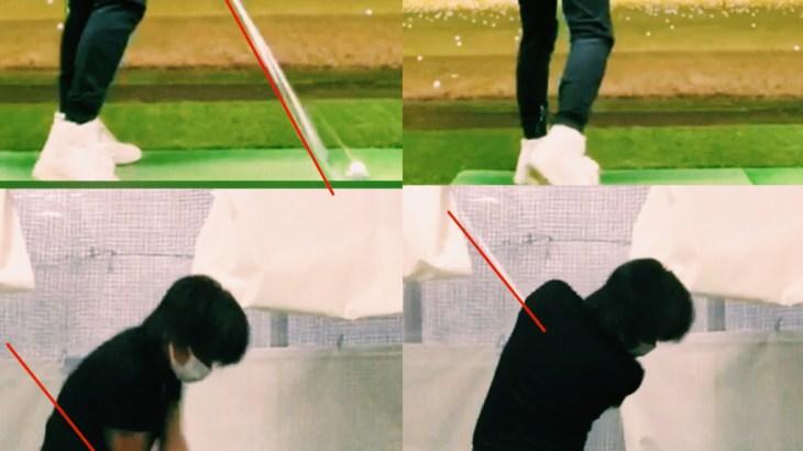 ゴルフのネットレッスン