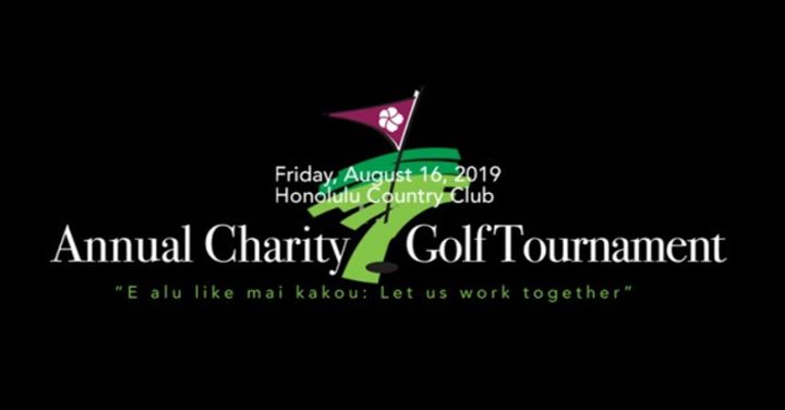 Annual HCC Foundation Charity Golf Tournament
