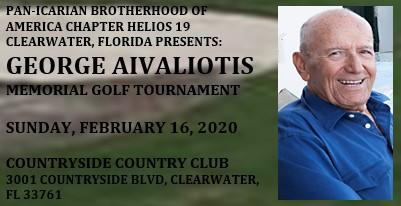 George Aivaliotis Memorial Golf Tournament