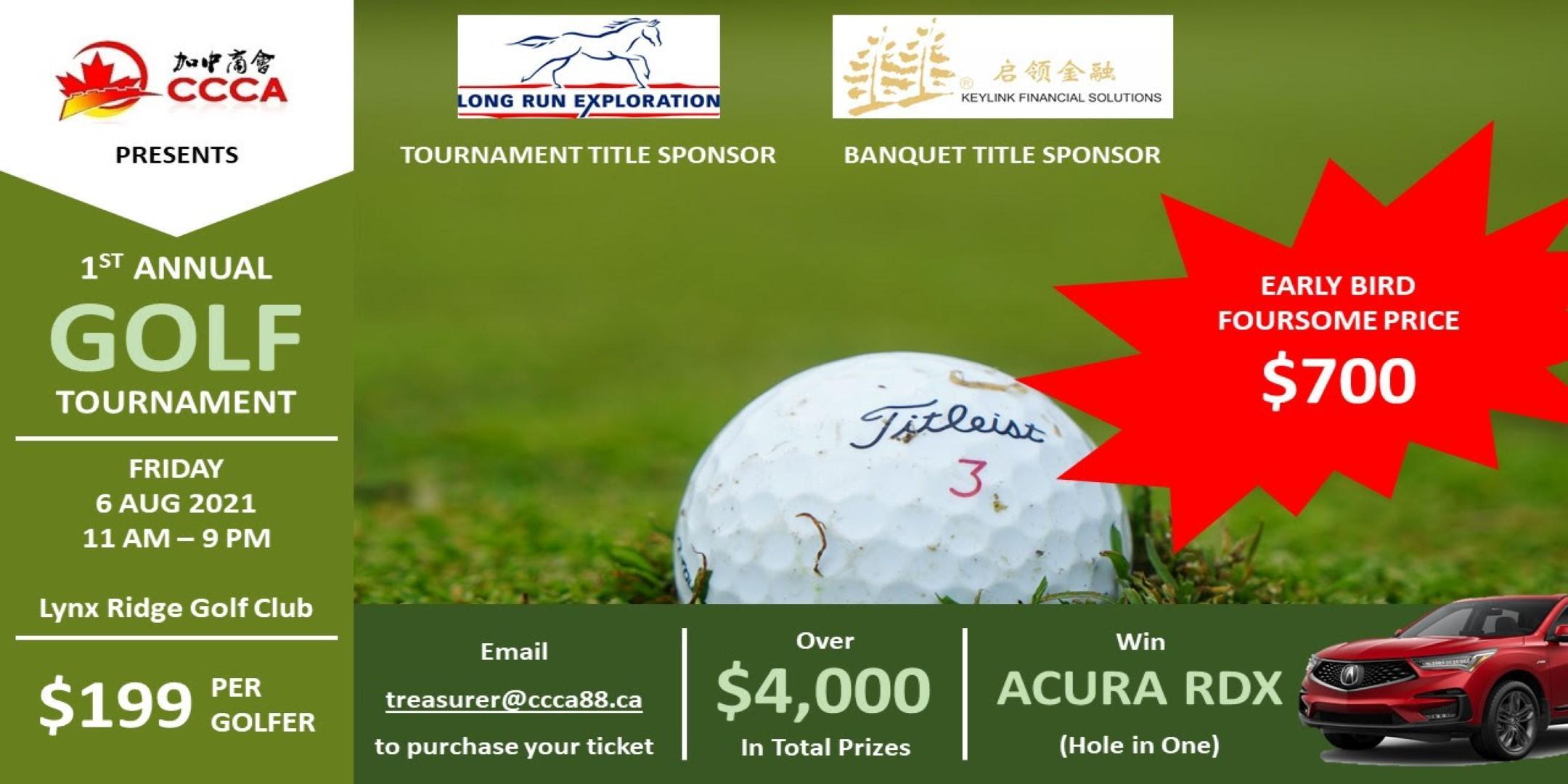 CCCA First Annual Golf Tournament