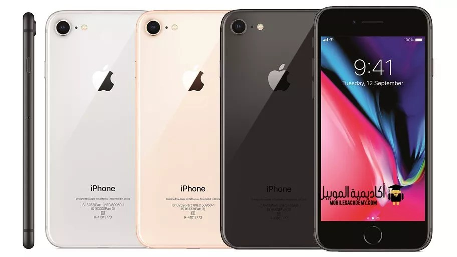 iphone 8 plus price in saudi arabia