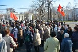 Митинг пенсионеров в Краснодаре