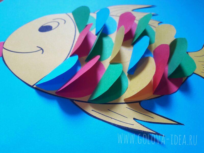рыбка поделка с детьми из бумаги