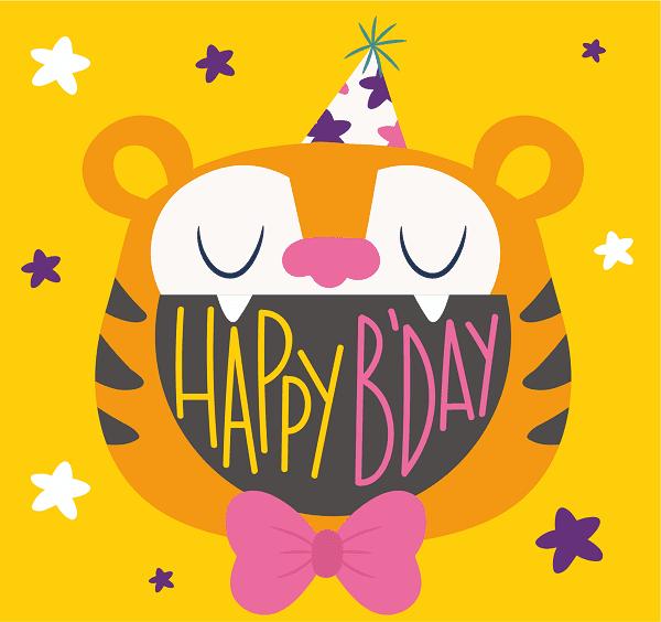 открытка на день рождения ребенка тигренок