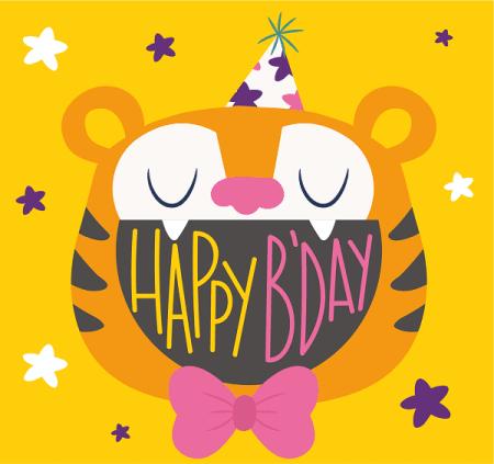 открытка на день рождения ребенка с тигром в шапочке