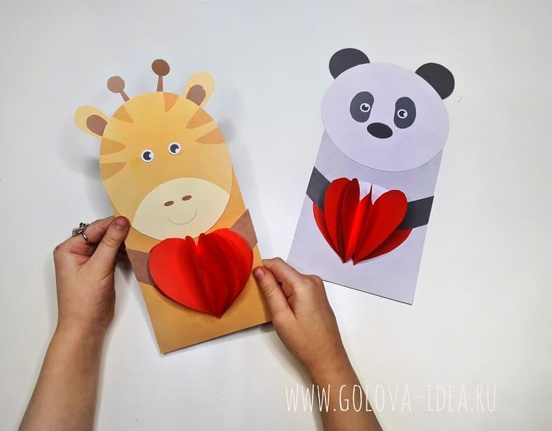 открытка своими руками на день святого Валентина