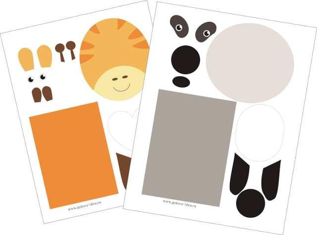 день святого валентина поделка шаблон открытка