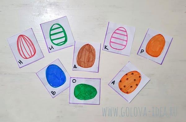 картинка с яйцами для пасхального квеста
