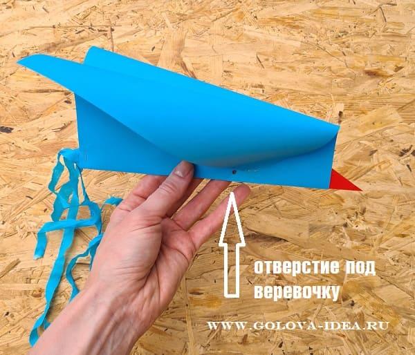 бумажный самолетик самый простой вариант
