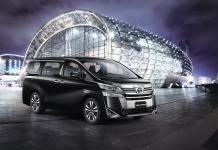 Toyota To Launch Vellfire MPV in India