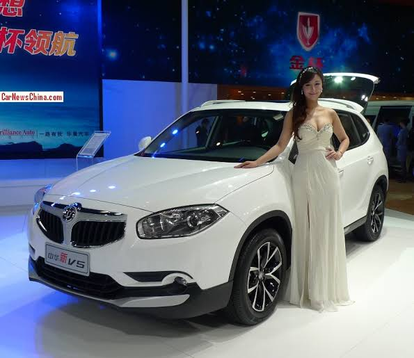 Brilliance V5 | Chinese Copy Cars