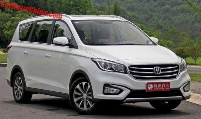 Changan Lingxuan | Chinese Copy Cars