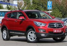 Chinese Owned Haima Automobiles Is Entering India