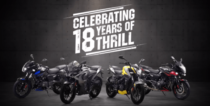 BS6 Bajaj Pulsar Range Engine Specifications Revealed