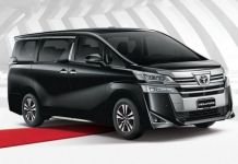 Toyota Vellfire To Launch In India on February 26: The Luxury MPV