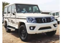 2020 Mahindra Bolero BS6 facelift