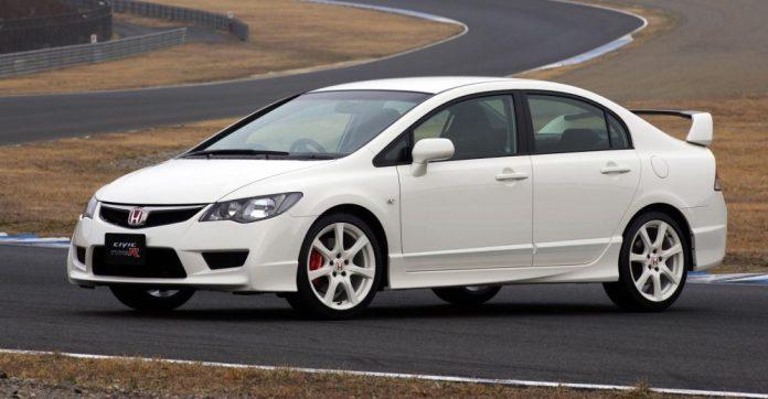 2008 Honda Civic TypeR