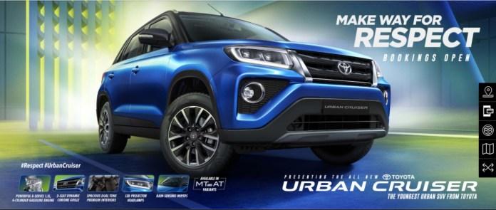 Toyota Urban Cruiser | Online Bookings Start