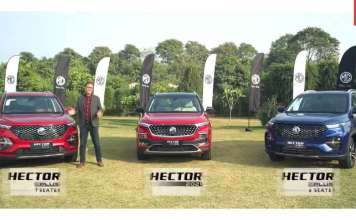2021 MG Hector Launched