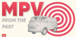 MPV From The Past