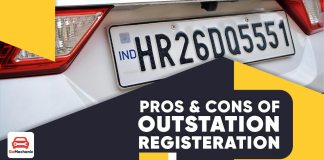 Outstation Number Plates In India