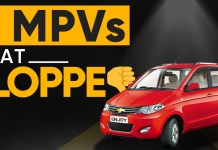 MPVs That Terribly Failed In The Indian Market