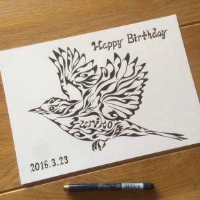 羽ばたく幸せの青い鳥(オオルリ)をモチーフに!お友達の誕生日プレゼントにアートな絵の贈り物