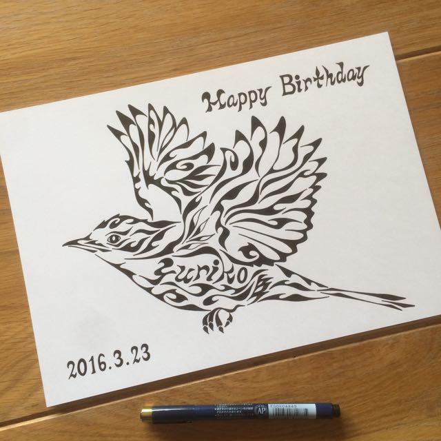 幸せの青い鳥 青い鳥 オオルリ