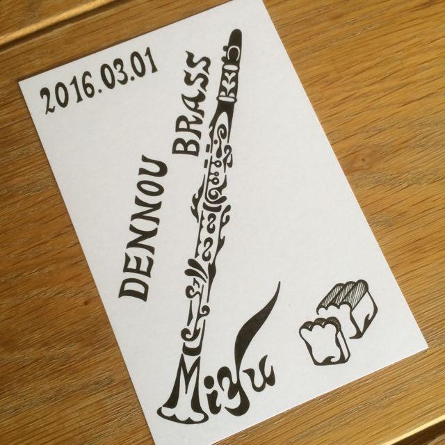クラリネット 楽器 卒業