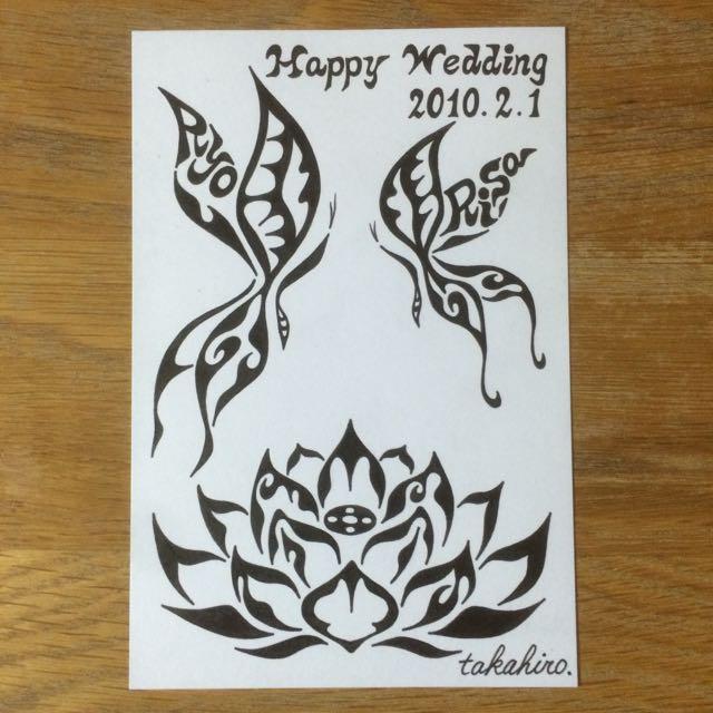 蓮の絵 蝶々の絵 夫婦の絵