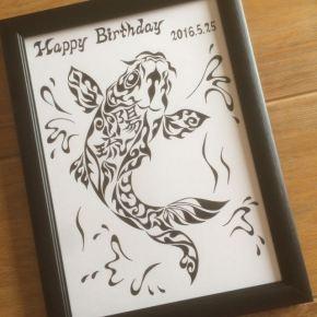 縁起の良い登り鯉をモチーフに!親戚のお子さんの誕生日に贈る名前入りの絵のプレゼント