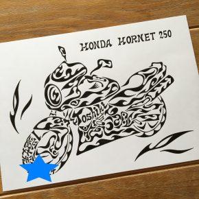 愛車のホーネット250(HORNET250)をモチーフに!オーナーになった記念の絵のオーダーメイド