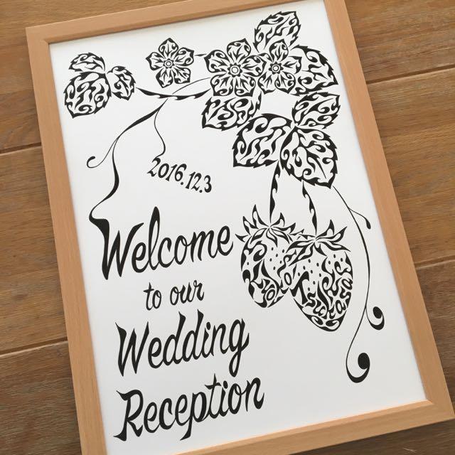 ワイルドストロベリー ウェルカムボード 結婚祝い