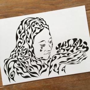 大切な人をモチーフに!模様に名前の入ったちょっと変わった似顔絵風模様で書くアート(A4)