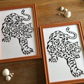 ご家庭に一枚!開運にも(^-^)虎をモチーフにした模様の中に苗字の入った絵の贈り物