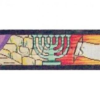 Shalom Atara : 13 mesh