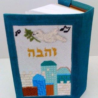 Dove Over Jerusalem Siddur Cover