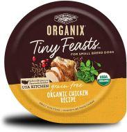 Organic Dog Food - Castor & Pollux Organix Tiny Feasts Wet Dog Food